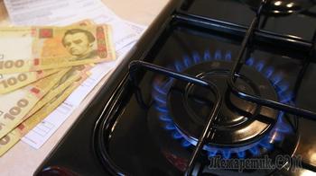 Власти Украины объявили о повышении цен на газ