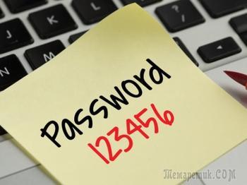 Как сохранить пароли при переустановке системы: методы 2019 года