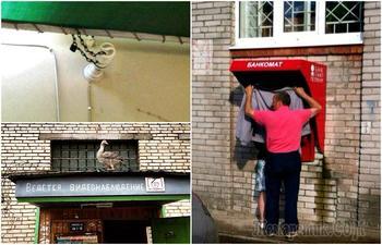 16 уморительных фотографий про безопасность в современном мире