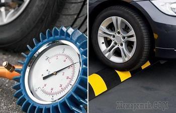 7 автомобильных хитростей, которые помогут сделать вождение проще и приятней