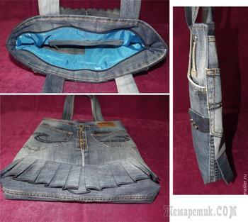 Превращаем джинсы в элегантную сумку
