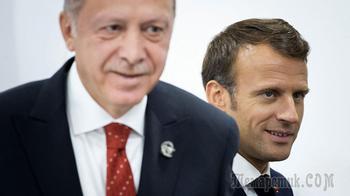 Обошлось без оскорблений: Макрон и Эрдоган обсудили разногласия