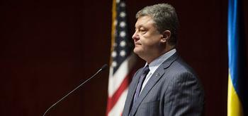 США прекращают финансирование Украины
