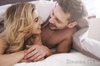 ТОП-10 ошибок женщин в постели, которые разрушают отношения