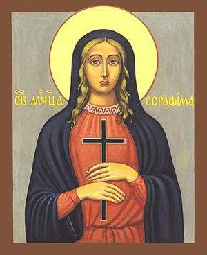Покровительница Серафима Святая: икона, молитва, фото