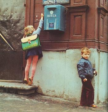 Советская Рига 30 лет назад