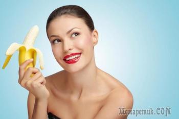 Полезные свойства банановой кожуры для красоты и здоровья