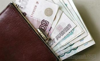 Сбербанк России, кредит и страховка!