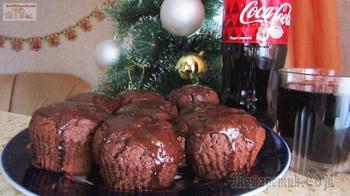 Кексы «Кока-кола»