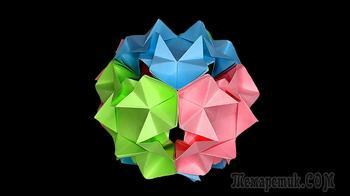 Оригами шар Кусудама - инструкция как изготовить своими руками