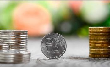 Невостребованные вклады могут перевести в бюджет