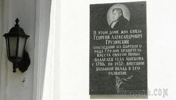 Причуды миллионеров Российской империи