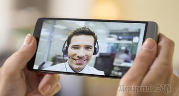 На замену Skype: 10 программ для видеообщения