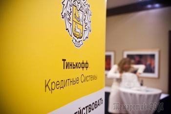 Фраза «стыдно быть русской» дочери Тинькова может лишить миллиардера всего состояния