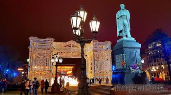 Москва новогодняя. 01. София - Москва. Пушкинская площадь