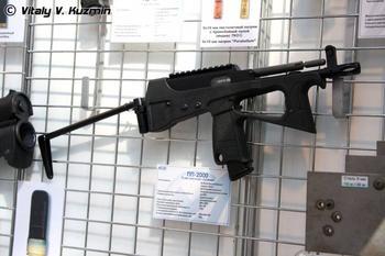 На смену АКС-74У придет ПП-2000