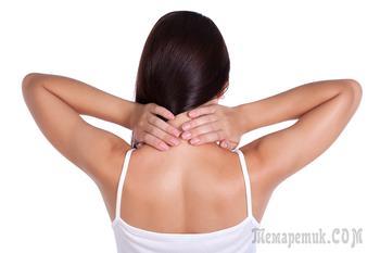 Острый остеохондроз: причины, симптомы, лечение