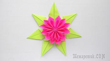 Красивый цветок из бумаги для украшения подарка 🌼Поделки оригами