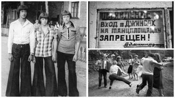 Как это было: советские дискотеки