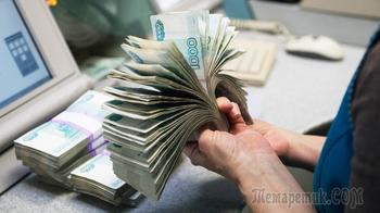 Венесуэла создала механизм для расчета с Россией в рублях