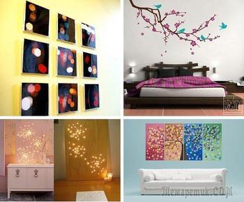 Декорирование стен: 29 творческих идей