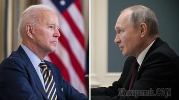 «Хороший шаг вперед»: Байден ждет июньской встречи с Путиным