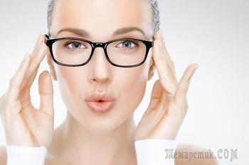 10 ошибок, которые портят ваше зрение