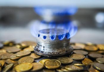 На Украине объяснили невозможность уменьшить цену на газ