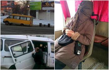 17 курьезных случаев в общественном транспорте, забыть которые не получится