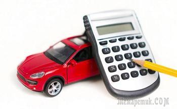 Работающие способы, как реально сократить расходы на обслуживание автомобиля