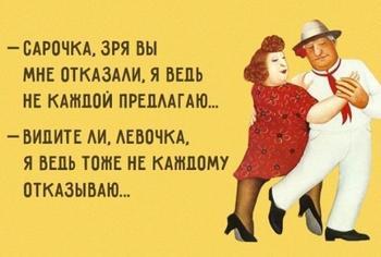 Еврейские анекдоты и истории для поднятия настроения!