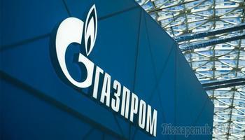 «Газпром» заставили поставлять газ через Украину
