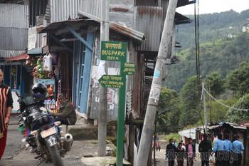 Непал. Трек Хиллари. Продолжение