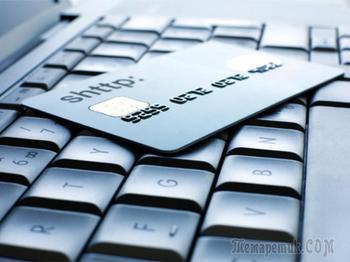 Росбанк списывает со счета выдуманные комиссии за не подключенные услуги