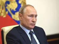 Путин не будет ждать со своим обнулением до осени и собирается назначить голосование по поправкам на июль