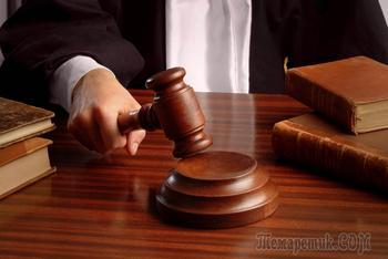 Образец характеристики в суд от соседей: особенности и правила составления