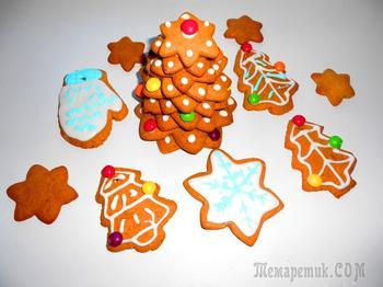 Имбирное рождественское печенье, имбирные пряники. Новогодняя елка своими руками