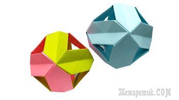 Как сделать шар из бумаги - 12 модулей