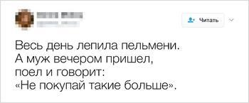 Как чувство юмора сохранит гармоничные отношения;))