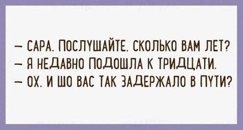 Неповторимые фразочки и забавные речевые обороты из Одессы