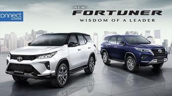 Toyota Fortuner 2021: фейслифтинг и 204-сильный турбодизель