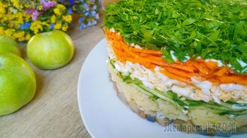 Салат «Селедка под зеленой шубой» / Любимый салат с НОВЫМ ВКУСОМ!