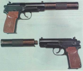 Пистолет АПБ (автоматический пистолет бесшумный): описание, технические характеристики и отзывы