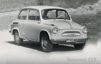"""Путь от FIAT 600 через Москвич-444 к """"Запорожцу"""": как создавали ЗАЗ-965"""