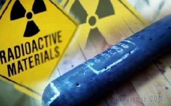10 самых громких тайн ядерного оружия
