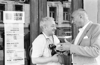Редкие фотографии советских знаменитостей в неформальной обстановке