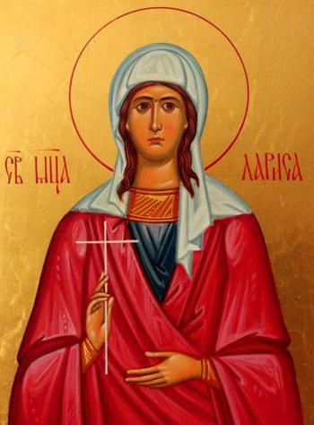 Лариса – святая мученица Готфская