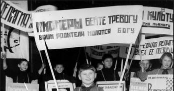 Как пионер Валя Егоров 4 года грабил государственные учреждения