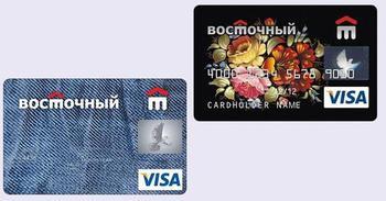 """Кредитная карта """"Восточного банка"""""""