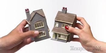 Как суд делит квартиру при разводе